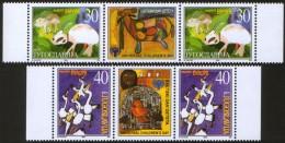 Yugoslavia, 2000, Joy Of Europe, Stamp-vignette-stamp, MNH (**) - 1992-2003 Federal Republic Of Yugoslavia