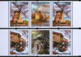 Yugoslavia, 2002, Windmills And Watermills, Stamp-vignette-stamp, MNH (**) - 1992-2003 Federal Republic Of Yugoslavia