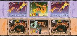 Yugoslavia, 2002, EUROPA, Stamp-vignette-stamp, MNH (**) - 1992-2003 Federal Republic Of Yugoslavia