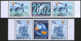 Yugoslavia, 2002, XIX Winter Olympics - Salt Lake City, Stamp-vignette-stamp, MNH (**) - 1992-2003 Federal Republic Of Yugoslavia
