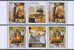 Serbia And Montenegro (Yugoslavia), 2003, EUROPA, Stamp-vignette-stamp, MNH (**) - 1992-2003 Federal Republic Of Yugoslavia