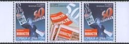 "Serbia And Montenegro (Yugoslavia), 2003, 50th Anniv. Of ""Vecernje Novosti"" Newspaper, Stamp-vignette-stamp, MNH (**) - 1992-2003 Federal Republic Of Yugoslavia"