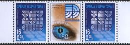 Serbia And Montenegro (Yugoslavia), 2003, 50th Anniv. Of ULUPUDS, Stamp-vignette-stamp, MNH (**) - 1992-2003 Federal Republic Of Yugoslavia