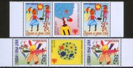 Serbia And Montenegro (Yugoslavia), 2003, Joy Of Europe, Stamp-vignette-stamp, MNH (**) - 1992-2003 Federal Republic Of Yugoslavia