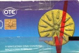GREECE MINT PHONECARD VERGINA 09.1992. MINT - Greece