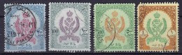 Libya 1960 Mi. 103-106 High Values 100 M - 1 £ Staatswappen Cote 24,2 € - Libië