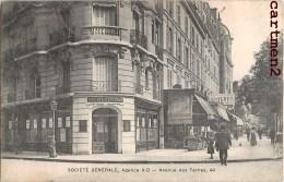 PARIS SOCIETE GENERALE 40 AVENUE DES TERNES BANQUE BANK 75017 - Distrito: 17