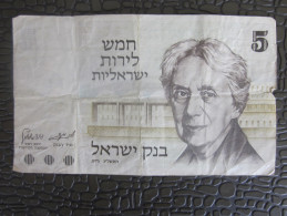 1973 BILLET DE BANQUE BANK OF ISRAEL 5 SHEQUELS JERUSALEM.. - Israel