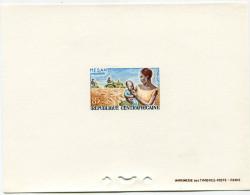 CENTRAFRIQUE EPREUVE DE LUXE DU N°54  85F. NOURRIR MOUVEMENT D´EVOLUTION SOCIALE EN AFRIQUE NOIRE - Centrafricaine (République)