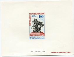 CENTRAFRIQUE EPREUVE DE LUXE DU PA 35  5e ANNIVERSAIRE DE L'ADMISSION A L'UNION POSTALE UNIVERSELLE - Centrafricaine (République)