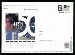 """Russia 2015 PC """"B"""" Space Research Institute - Russia"""