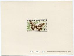 CENTRAFRIQUE EPREUVE DE LUXE DU N°8  5F. DACTYLOCERAS WIDENMANNI (PAPILLON) - Centrafricaine (République)