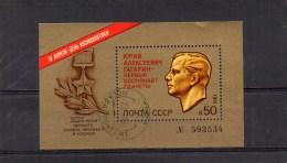 URSS 1981 O - 1923-1991 USSR