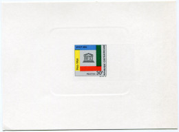 CENTRAFRIQUE EPREUVE DE LUXE DU N°78  20e ANNIVERSAIRE DE L'U. N. E. S. C. O. - Centrafricaine (République)