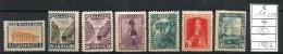 1927 GRECIA Serie Nuova * MLH