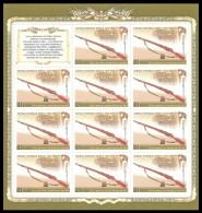 RUSSIA 2015 Sheet MNH ** VF WW1 MILITARY MILITARIA WORLD WAR 1914-18 ARMY WEAPON SHOOTING MOSIN RIFLE FUSIL GEWEHR 1995 - WW1 (I Guerra Mundial)