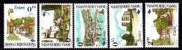 Bosnia And Herzegovina Muslim Gov´t MNH Scott #377-#381 Set Of 5 Cities: Tesanj, Bugojno, Konjic, Zivinice, Cazin - Bosnie-Herzegovine
