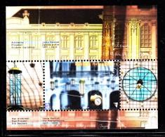 Bosnia And Herzegovina Muslim Gov´t MNH Scott #452 Souvenir Sheet 3m Sarajevo Post Office, 90th Anniversary - Bosnie-Herzegovine