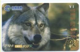 Loup Wolf Lobo Lupo  Animal Télécarte Phonecard  R 312 - Phonecards