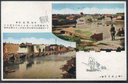 1930s China Japan Japanese Military 2 Image Nakadagawa, Yoko Postcard: Tsang-hsien Floods - China