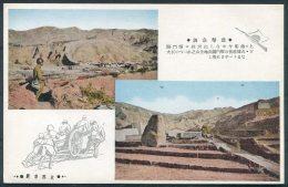 1930s China Japan Japanese Military 2 Image Nakadagawa, Yoko Postcard: Yanmenguan - China