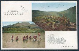 1930s China Japan Japanese Military 2 Image Nakadagawa, Yoko Postcard: Artillary - China