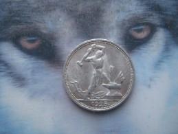 USSR Russia 1925 Poltinnik 50 Kopecks Silver Coin Good Grade - Russia
