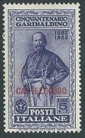 1932 CASTELROSSO GARIBALDI 5 LIRE MH * - K122 - Castelrosso