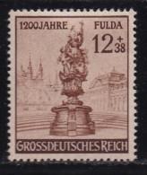 DEUTSCHES REICH, 1944, Hinged Unused Stamp(s), 1200 Years Fulda, MI 886 #16194 , - Germany