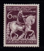 DEUTSCHES REICH, 1945, Hinged Unused Stamp(s), Oldenburg, MI 907 #16208 , - Unused Stamps