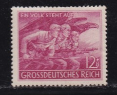 DEUTSCHES REICH, 1945, Hinged Unused Stamp(s), Volkssturm, MI 908 #16209 , - Unused Stamps