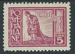 1929 EGEO PITTORICA 5 LIRE D.11 MH * - K133 - Egée
