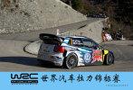 F04-105  ]  World Rally Championship  , Racing Car  , Postal Stationery -- Articles Postaux -- Postsache F - Cars