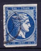 GRECE 1863-68 YT N° 21 Obl. - Oblitérés