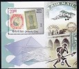India MNH 2012, Philately Day Miniature, Postal History, Mail Runner, Bell, Airplane, Train Over Bridge, 1854 Lithograph - Indien