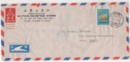FUNF YUAN REPUBLIQUE DE CHINE - CACHET POINTILLE 1971 - ANNEE DU COCHON SUR LETTRE POUR LA FRANCE - VOIR LES SCANNERS - 1945-... République De Chine