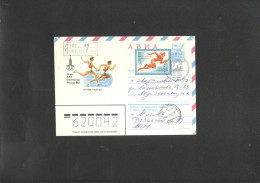 Olympics 1980 R-letter G-277  26.07. Athletics 800m Man And 100m Woman Running - Summer 1980: Moscow