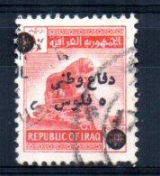 Iraq - 1970 - 5fils Obligatory Tax/Defence Fund - Used - Iraq