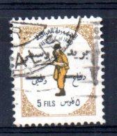 Iraq - 1974 - 5fils Official - Used - Iraq