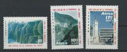EC - 1980 - PROVINZ CARCHI - SATZ  - ** - MNH - POSTFRISCH - Ecuador