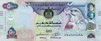 U.A.E. P. 32d 500 D 2015 UNC - Emirats Arabes Unis