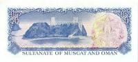 OMAN  P. 2a 1/4 R 1970 UNC - Oman