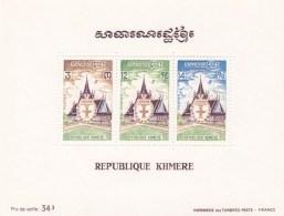 REPUBLIQUE KHMERE : Constitution : Y&T : BF 30** - Kampuchea