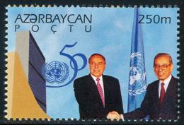 AZERBAIJAN - 1995 - Mi 254 - 50th ANNIVERSARY OF UN - MNH ** - Azerbaïjan