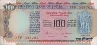 INDIA 100 Rupees Banknote 1979 UNC INDE INDIEN - India