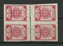 LETTLAND Latvia 1919 Michel 7 B In 4-Block MNH - Lettonie
