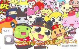 CARTE McDonald's JAPON (202)  MacDonald's * McDonald´s   JAPAN *  U CARD * - Advertising