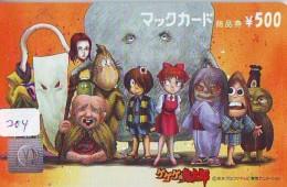 CARTE McDonald's JAPON (204)  MacDonald's * McDonald´s   JAPAN *  U CARD * - Advertising