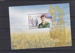 Thailand Soldier Minisheet MNH/** (G83-19) - Tailandia