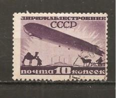 Rusia - Urss. Nº Yvert  Aéreo-22 (usado) (o) - 1923-1991 USSR